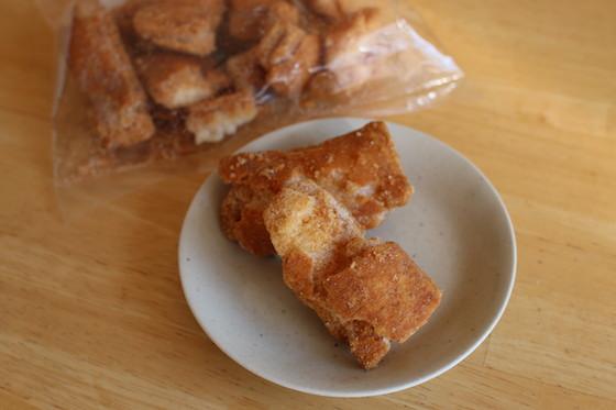 岡田斗司夫の恋愛力、いや下半身力は、この菓子が作った!?