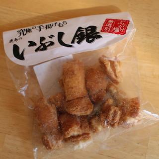 岡田斗司夫の恋愛力育てた菓子 「いぶし銀」が美味すぎる!