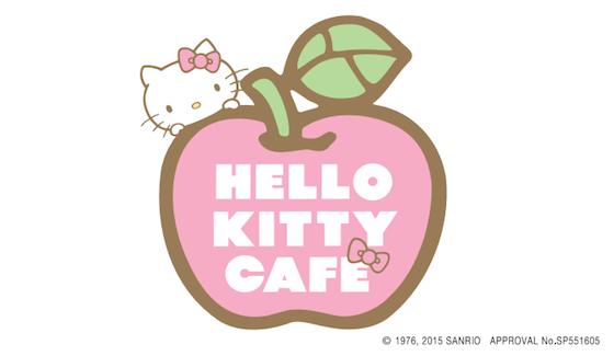 キティちゃんファンの楽園到来!