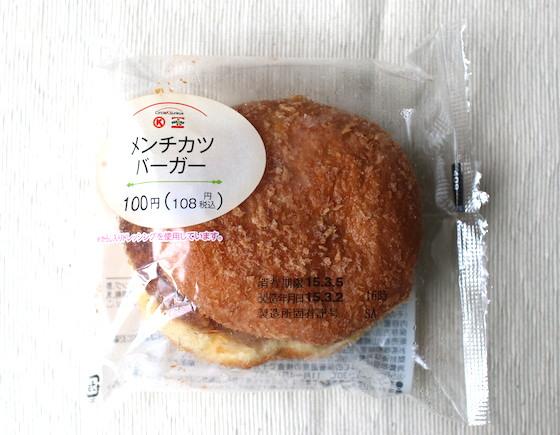 コンビニ惣菜パン界の範馬勇次郎との異名も?