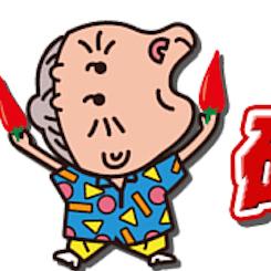 カラムーチョついに粉だけ発売へ? かければ、ごはんも肉も…いや人間すらも辛うまく!