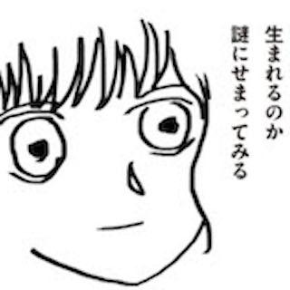 新連載グルメまんが『りくつゴハン』第3回「タコ焼き」漫画by タマテックス
