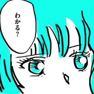 新グルメまんが『りくつゴハン』第2回「小さなマグロ」漫画by タマテックス