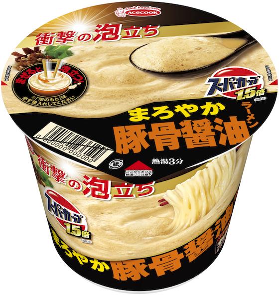 「まろやか豚骨醤油」と「鶏白湯」の2種類が発売されるこのラーメン、泡がすごいのだ!