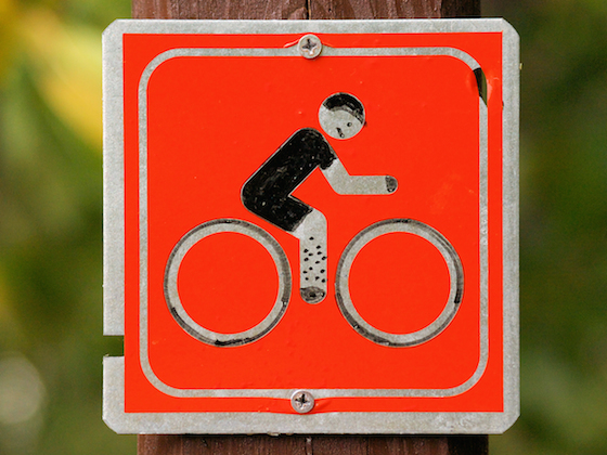 自転車もれっきとした軽車両!