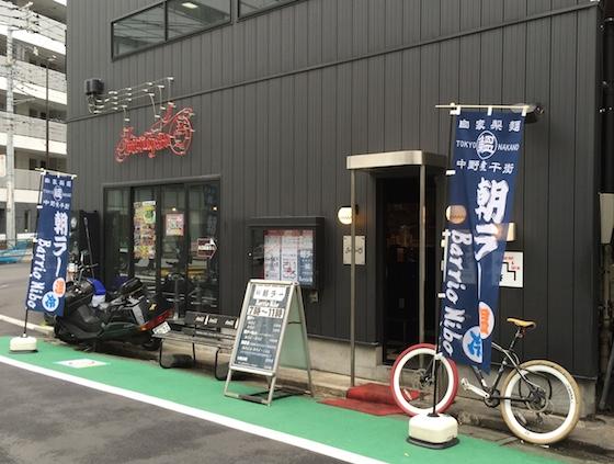 中野の人気店「さいころ」。
