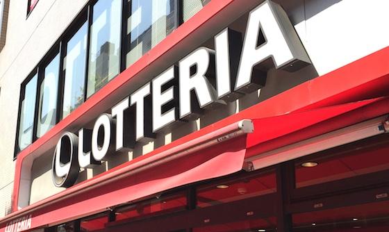 ロッテリアは先日まで「エビなしバーガー」を販売。