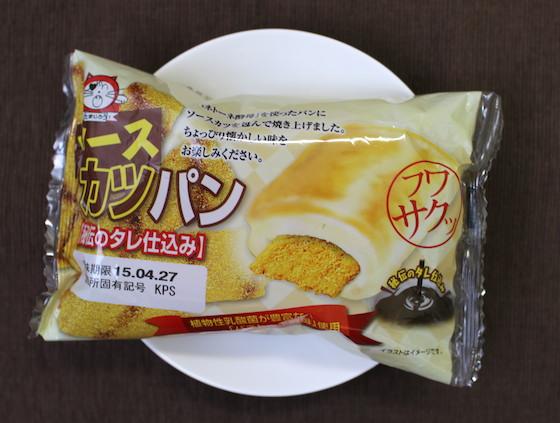 30円ぐらいの駄菓子・ソースカツをパンにはさむって、すごい発想。