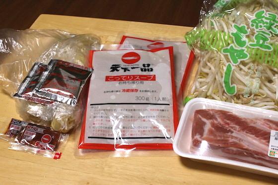 天下一品の持ち帰りスープは東京・神楽坂店で買いました。