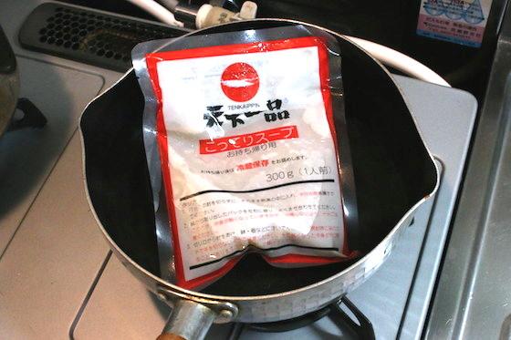 スープを湯煎します。