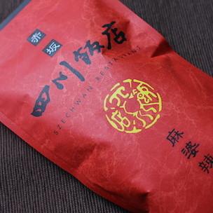 袋開けただけで目が痛い!四川飯店の激辛スナックが美味!!! 「粘膜の弱いところにつけないで」という程ガチな辛味でヒエエエエ〜