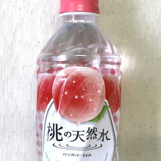 9月で製造中止!桃の天然水ラストバージョンが、美味しいけど悲しくて前が見えねぇ…飲むなら今だ…!