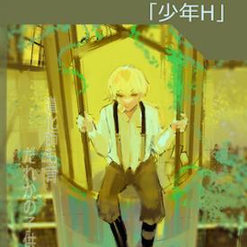 『東京喰種』作者が『HUNTERXHUNTER』外伝描く! 人気キャラ・ヒソカの若き日を!?