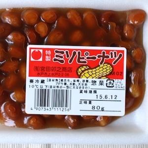 千葉・茨城県民の恐るべきソウルフード「味噌ピーナッツ」を知ってる? ご飯にも酒にも合う、マイナー県の激ウマ料理