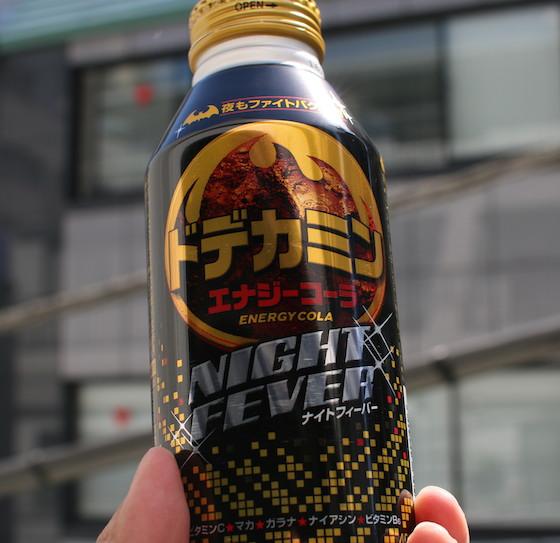 「ドデカミン」なんとなく知ってるあの大衆エナジードリンクに、まさかの「夜」バージョンが登場!!!