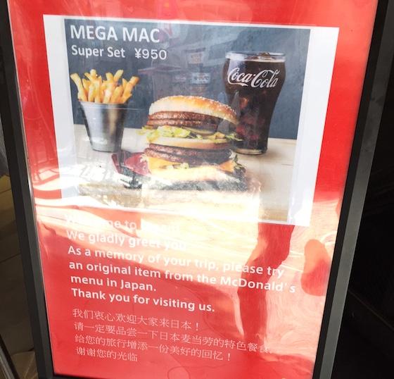 英語、中国語で書かれた広告ばかりが貼られていた。