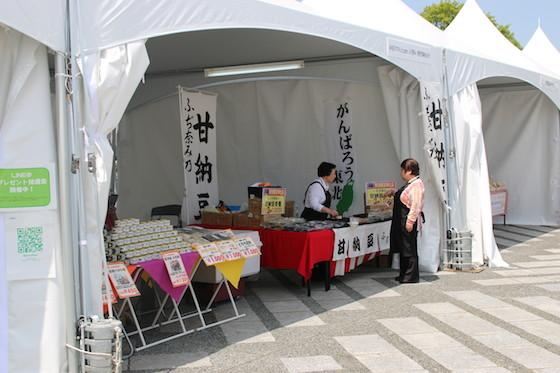 「がんばろう福島」物産展も出ているのでチェック!