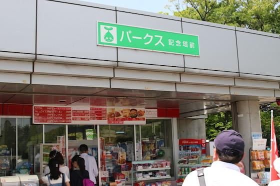 肉フェス近くにある売店は、牛丼(500円)、カツカレー(680円)、焼き肉バーガー(200円)が美味しいことで密かに知られているので、要チェック。安心できて庶民的な値段、ここいい店なので、ぜひ。