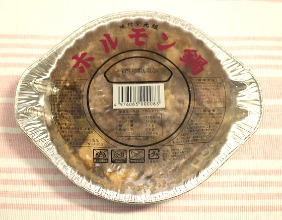 ローソンの冷食コーナーでひっそりと販売されている逸品・ナガラ食品の「ホルモン鍋」だ。