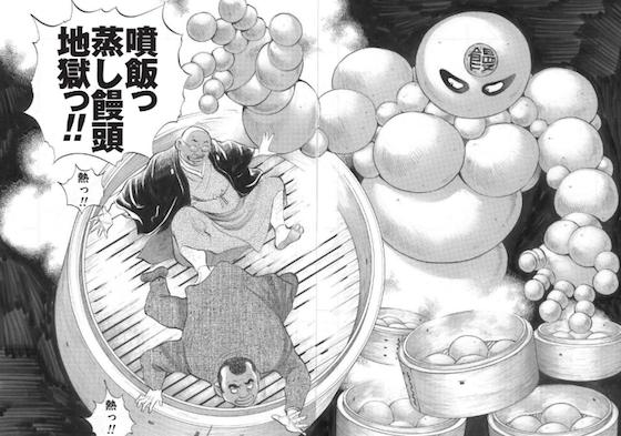 成人式の紅白まんじゅう業者、マズすぎるまんじゅうに噴飯男の怒りを買う。©土山しげる/コアマガジン