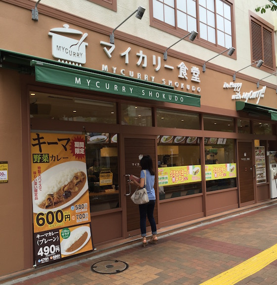 JR中央線・三鷹駅北口から徒歩2分。