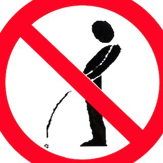 尿を足に100%はねかえす壁が登場 酔客らの壁への排泄行為防止に新兵器