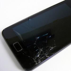 broken-phone-1241554-640x480 2