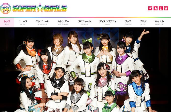 人気グループSUPER☆GiRLS 待望の全国6都市ライブツアー開催決定!