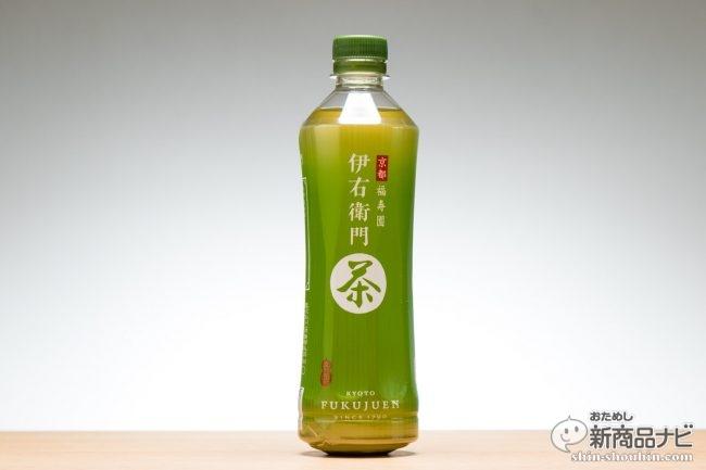 『サントリー緑茶 伊右衛門』パッケージも味も大幅リニューアルでまるで煎れたて!最高のおいしさを実現!