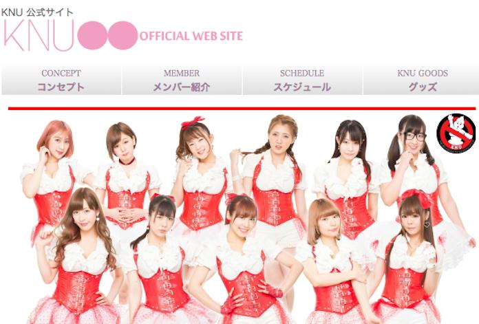 アイドグループKNUの新曲が大好評 「ドキがムネムネ」する新衣装も!