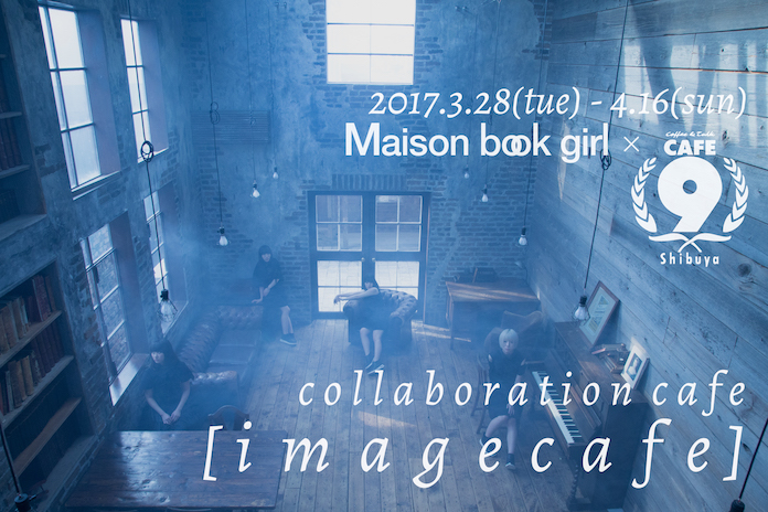 Maison book girlと渋谷LOFT9のコラボカフェが期間限定でオープン