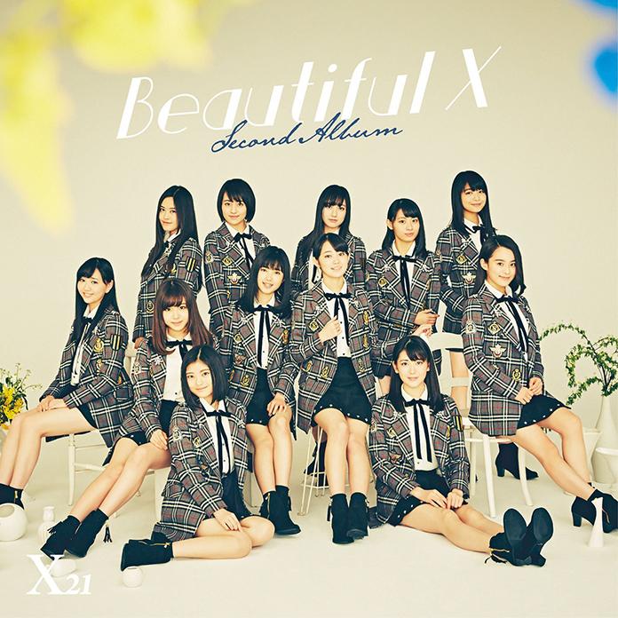 至高の美少女ユニット・X21「Beautiful X」が待望の発売 止まらない勢いも大きな話題に
