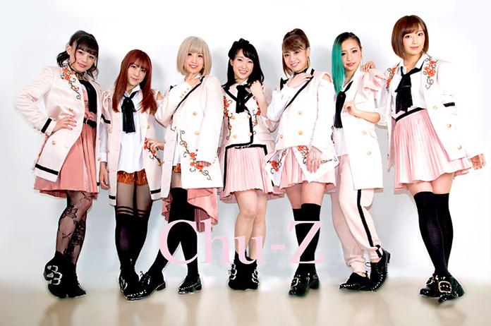 Chu-Z待望のニューシングルは「指輪の行方」に決定 23日のリリイベで初披露!!!