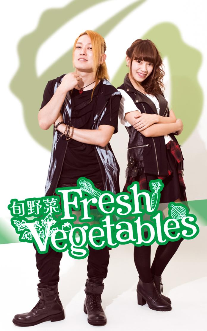 青SHUN学園のSHUNによる「旬野菜」の1stワンマンライブ開催 史上初男女ユニットと注目集まり、大人気に