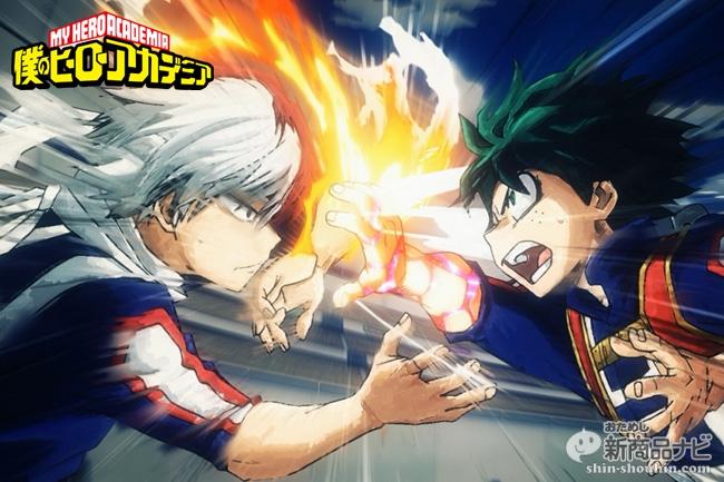 Plus Ultra!どこまでも熱くて素直に泣けるTVアニメ『僕のヒーローアカデミア』の魅力を超解説!