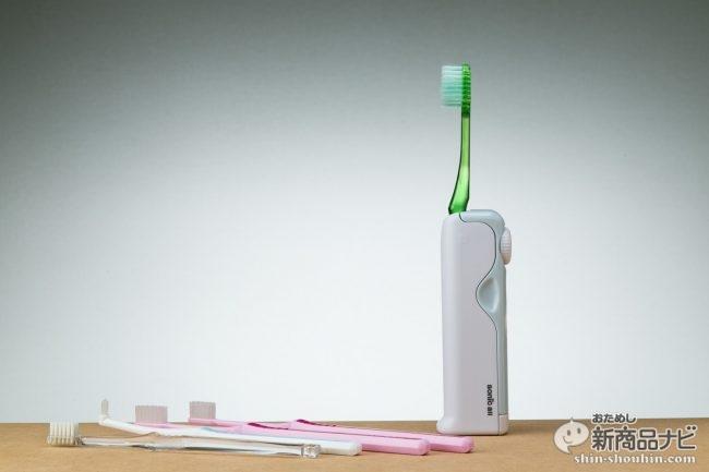 電動歯ブラシ・ユーザーももう新製品を我慢しなくていい。『ソニックオール』で全ての歯ブラシを電動に!