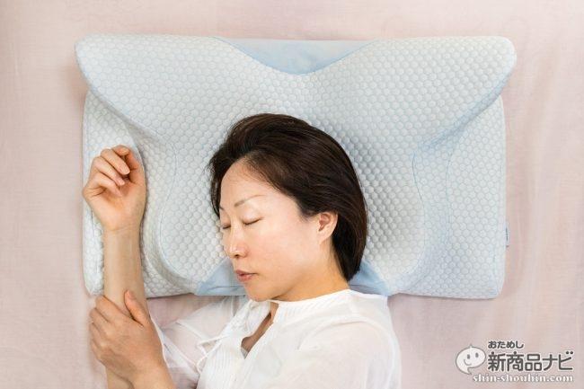 『YOKONE2』横向き寝専用枕がさらに進化!いびき、肩こり、慢性疲労を治す救世主となるか?