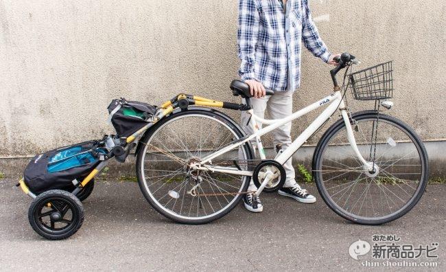 重い荷物を自転車で輸送可能に! サイクルトレーラー『BURLEY TRAVOY(バーレイ トラボイ)』とは?