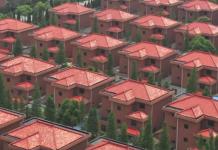 中国でもっとも豊かな村