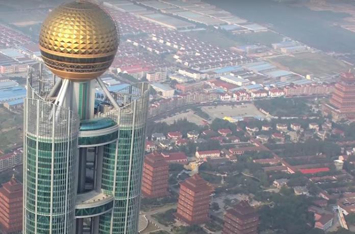 中国で一番豊かな村の上空写真