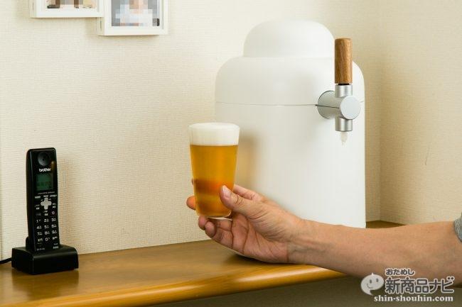 月2回、生ビールが工場から直送される! 自宅サーバー『キリン ホームタップ(KIRIN Home Tap)』体験記