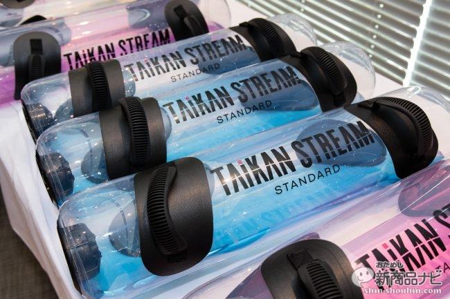 片山選手と長友選手が共同開発した『TAIKAN STREAM/Style BX』を、一足お先に記者もお試し!