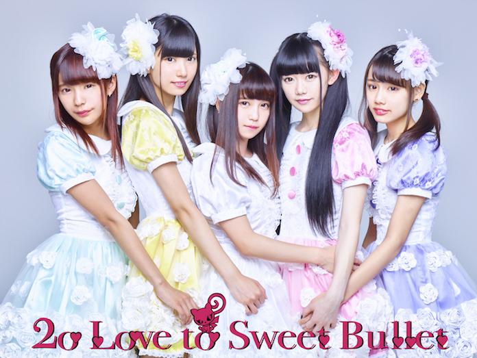 人気アイドルグループ『2o Love to Sweet Bullet』が追加メンバー募集中!!!