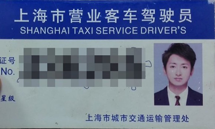免許証の写真を嵐・大野にしていた男が逮捕 男「似てるから大丈夫だと…」→ジャニオタ激怒「整形100回しても似ねーよ!」