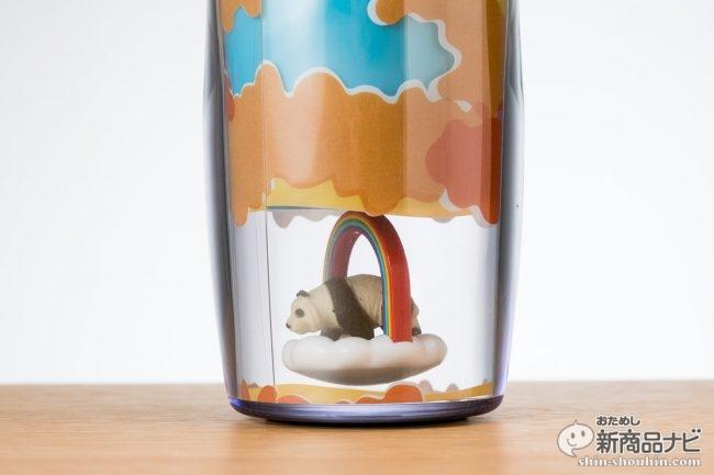 シャンシャンお披露目記念! パンダを回して癒やされるタンブラー『KURUKURU TUMBLER(パンダ)』!!