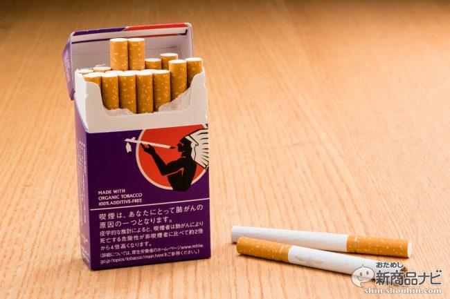『ナチュラル・アメリカン・スピリット・オーガニック・リーフ・ONE』タバコ葉の上質部分のみ使用した贅沢極まる100%無添加オーガニックたばこ