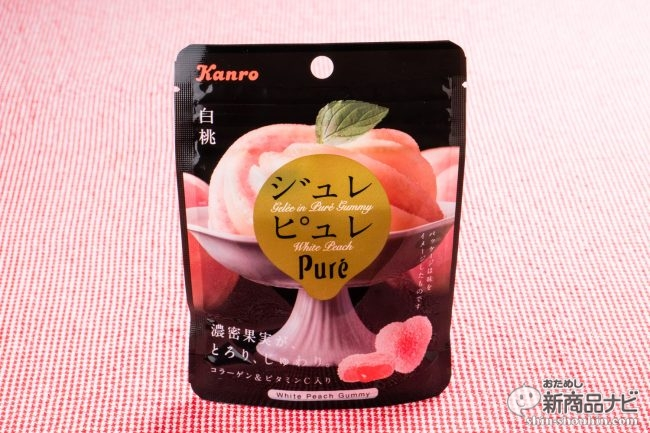 濃厚ジュレがじわりと溢れる『ジュレピュレ白桃』 噛めば噛むほど広がる贅沢な味わいで一足早く春を堪能!