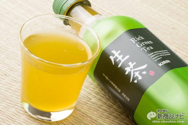 キリン『生茶』リニューアル。ガラス瓶モチーフのスタイリッシュなパッケージが美しい!