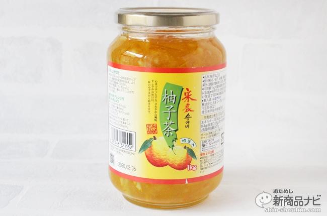 柚子の果肉と果皮がたっぷり!柚子の香り豊かな『宋家 柚子茶』が美味しい!