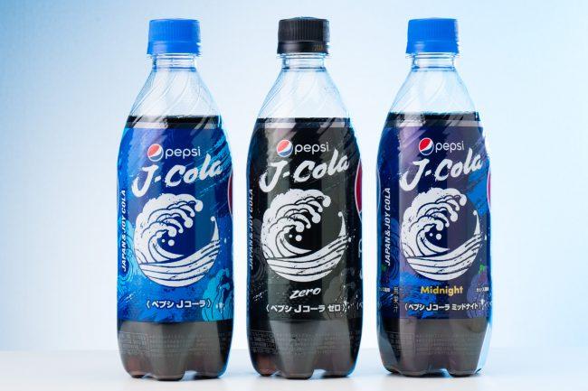 【本日発売】北斎波頭ロゴがワイルド! コーラ好き日本人のために生まれた新ブランド『ペプシ Jコーラ』を生粋のコーラ好きが検証してみた